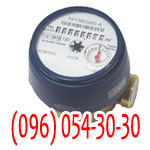 Счетчик воды BMeters 80 мм BMeters GSD8 короткий счетчик холодной воды 80 мм