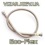 шланг для газа eco-flex 30 см
