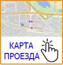 Контакты и схема проезда к магазину Товары для газа и воды на Петровке