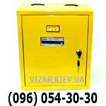 Ящик для счетчика газа купить в Киеве на Петровке