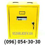 Ящик для счетчика газа G1.6, G2.5, G4 без задней стенки
