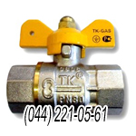 газовый кран Ду 15 (внутренняя внутренняя резьба)