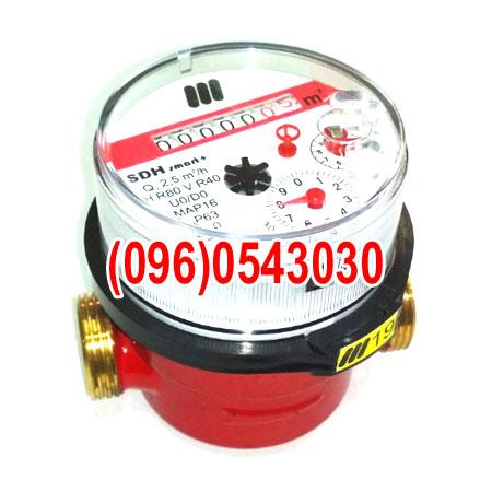 Метрон SDC SMART+ короткий счетчик для горячей воды 80 мм купить в Киеве на Петровке (096) 054-30-30