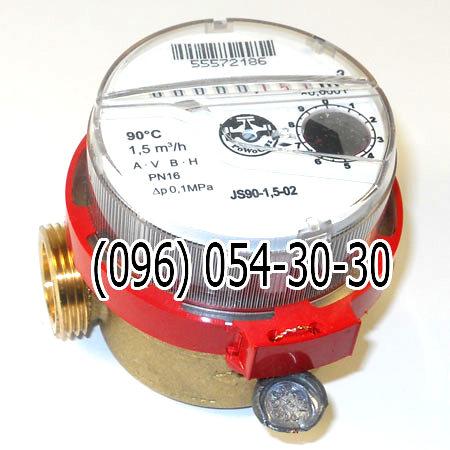 Купить короткий счетчик воды js90-1,5-02гор Powogaz