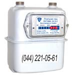Октава счетчики газа з-д Генератор-(096) 054-30-30