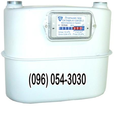 Октава счетчик газа мембранный купить в Киеве на Петровке (096) 054-30-30