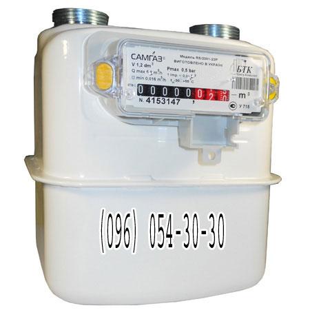 счетчик газа Самгаз Samgas G2,5 RS/2001 22 P с гайками Ду20, счетчик газа Самгаз G2,5 22 P с присоединительными патрубками Ду20