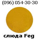смотровое стекло газового конвектора Feg купить в Киеве - увеличить