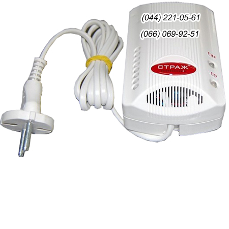 Купить сигнализатор газа Страж 100УМ005