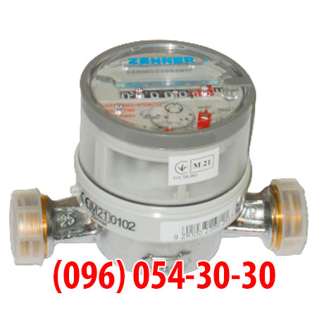 счетчик воды Zenner ETW Германия счетчик горячей воды